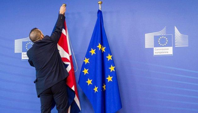ЕС принял очередной пакет мер на случай