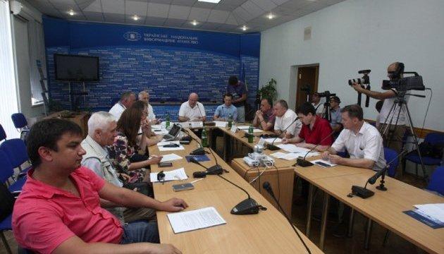 Відновлення прав трудових колективів в Україні