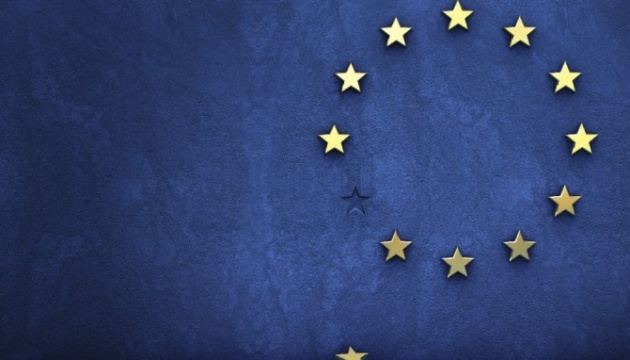 Парламент Британии проголосовал за запуск процедуры Brexit