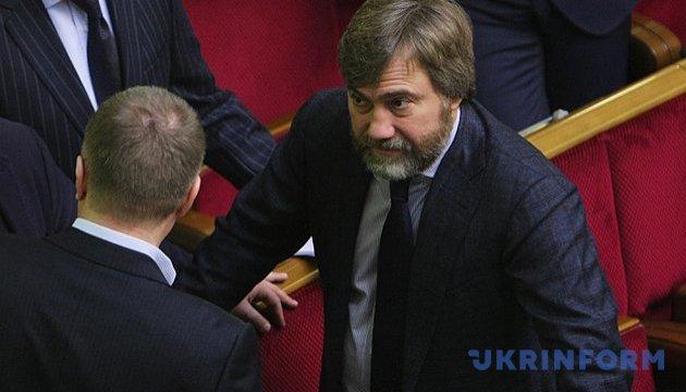 Новинский возглавил список топ-нарушителей за октябрь - НАЗК