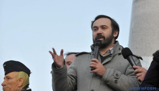 Пономарьов: Вороненков знав про взаємодію РФ з