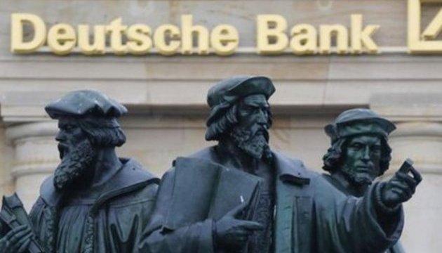 Deutsche Bank сократит более 7000 рабочих мест