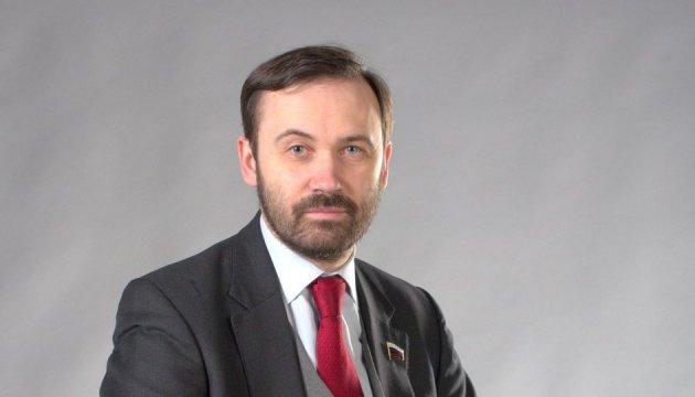 Ex-Dumaabgeordneter Ponomarjow erhält Aufenthaltserlaubnis in der Ukraine