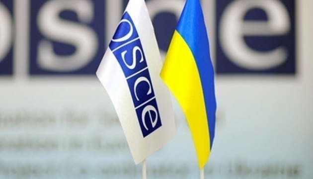 FM Klimkin calling for strengthening current OSCE mission in Donbas