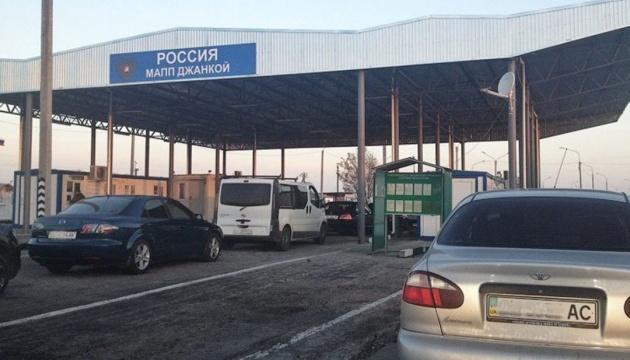 На адмінкордоні з Кримом окупанти обмежили рух