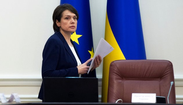 Ukraine's Education Minister thanks US for its support in launch of New Ukrainian School