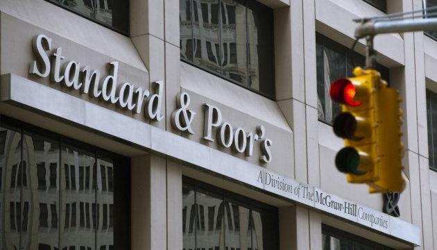 S&P підтвердило рейтинги України, прогноз — стабільний