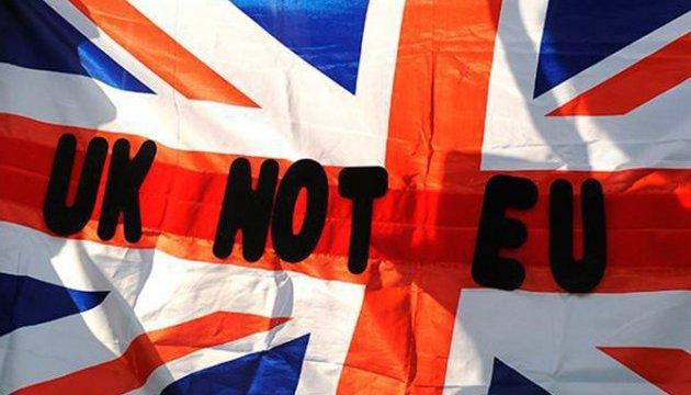 Прем'єр Британії не поїде на святкування ювілею ЄС