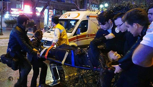 Вибухи у Туреччині: кількість загиблих зросла до 8 людей