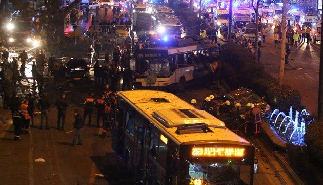 У Туреччині - національна жалоба через стамбульський теракт