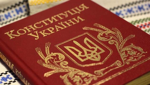 Уряд схвалив Стратегію інформування громадян про їхні права