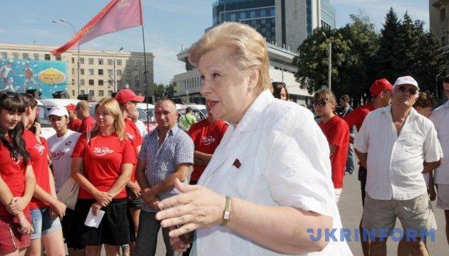 Суд арештував майно екс-нардепа Александровської, вилучене під час обшуку