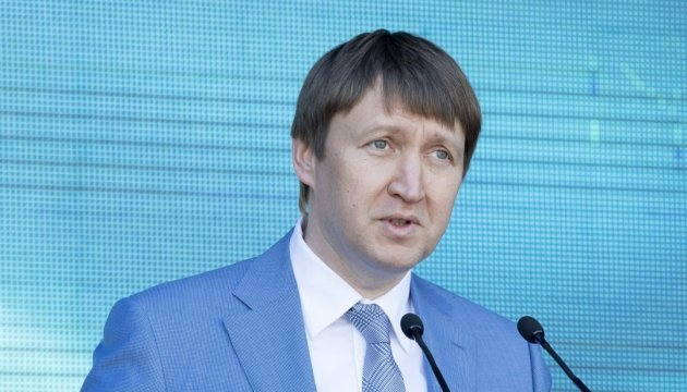 Infrastructure for introduction of land market prepared in Ukraine - Agrarian Policy Ministry