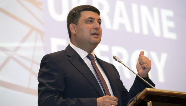 Гройсман рассказал, сколько газа ежегодно добывают в Украине
