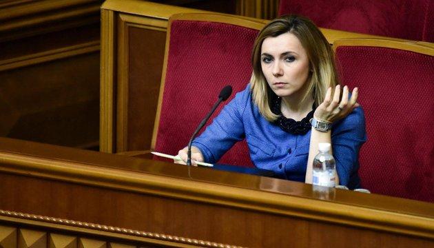 Natalia Mykolska: FTAs with EU and Canada promote investments into Ukraine
