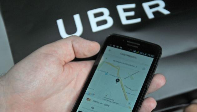 Uber запускає в Києві новий сервіс