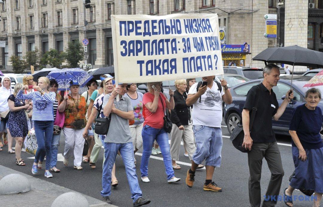 антитарифный митинг профсоюзов