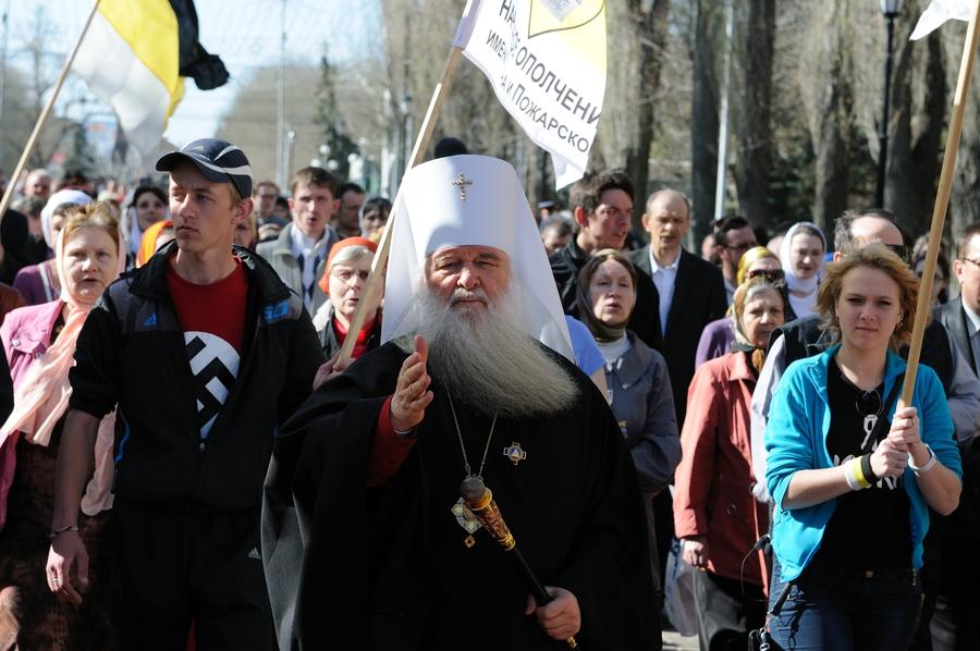 Фото: worldcrisis.ru