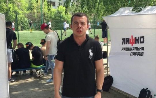 Дмитро Блауш