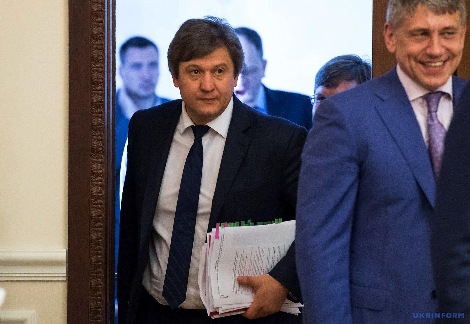 Олександр Данилюк - міністр фінансів України