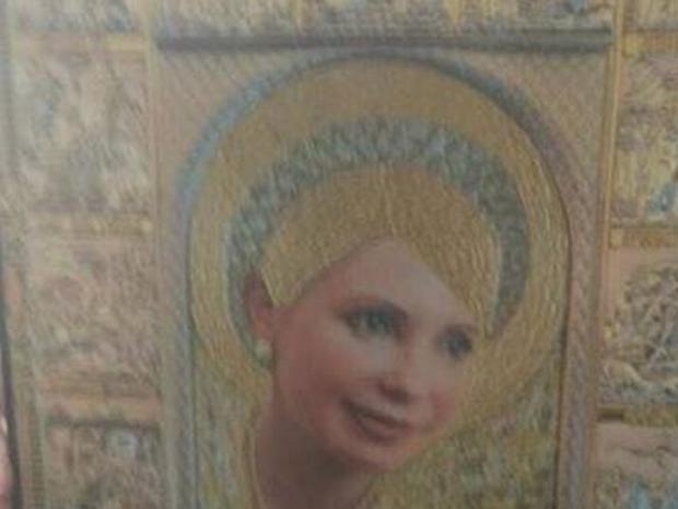 """""""Ви не гості, ви учасники створення Української церкви"""", - Порошенко прибув на Собор і поспілкувався з присутніми на Софійській площі людьми - Цензор.НЕТ 8518"""