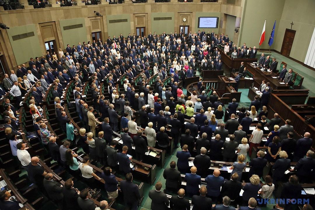 Фото: PAP/Укрінформ