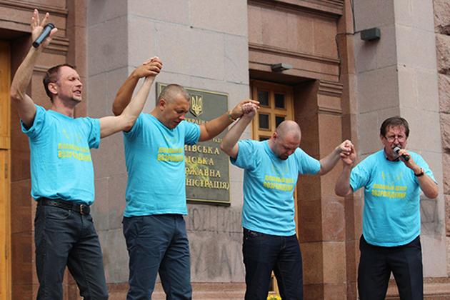 Фото: http://inpress.ua