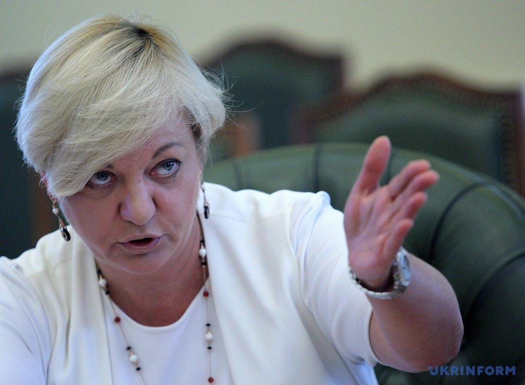 Валерія Гонтарева - голова НБУ