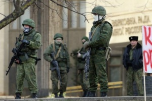 Украинский документальный фильм об аннексии Крыма выложили в интернет
