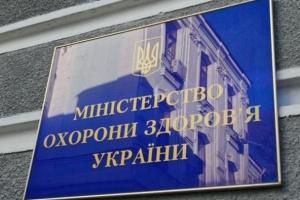 МОЗ: Попередньою причиною смерті юнака на Київщині є серцево-легенева недостатність