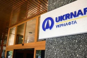 Ukrnafta pays almost UAH 10 bln in taxes in January-September 2019
