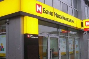 """Рыночная цена банка """"Михайловский"""" была в 37 раз меньше балансовой - ФГВФЛ"""
