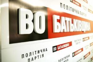 """""""Батьківщина"""" висуватиме на місцеві вибори 40 тисяч кандидатів"""