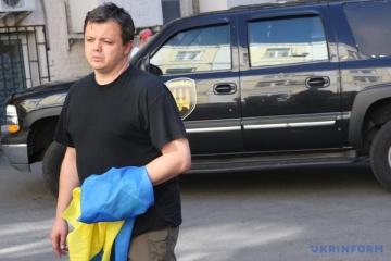 Ancien commandant du bataillon « Donbass » accusé de contrebande et d'organisation d'une société militaire privée