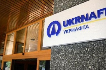 Ukrnafta pays UAH 5.9 bln in rent payments in January-October 2019