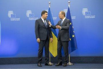 今天格罗伊斯曼与欧盟主席将在布鲁塞尔举行会面