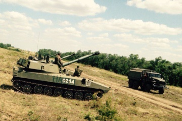 Russian-backed forces bring Gvozdika howitzers, Grad systems to contact line in Donbas