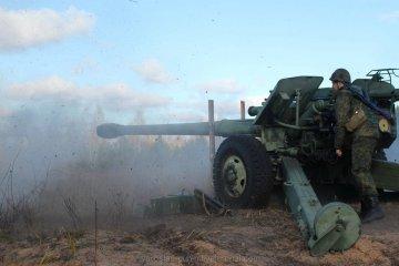 ATO: Se registran 16 violaciones del alto el fuego