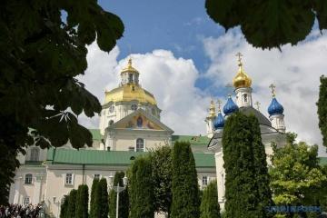 Corona Hotspot Potschajiw Kloster: Drei Priester und fünf Chormitglieder an Covid-19 erkrankt