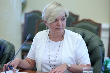 Le Bureau du procureur convoque l'ex présidente de la Banque nationale de l'Ukraine pour interrogatoire