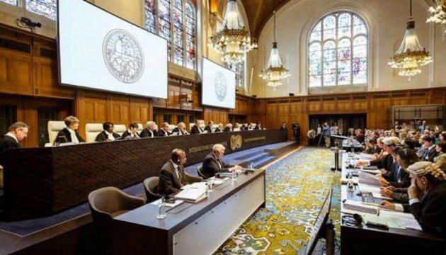 Гаагский суд завершил устные слушания по делу об убытках Нафтогаза от аннексии Крыма