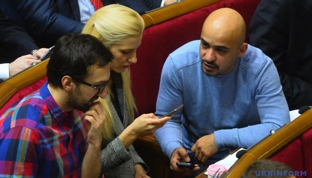 Найем и еще двое депутатов заявили о выходе из фракции БПП