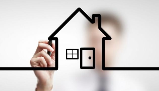 У Раді зареєстрували законопроєкт на захист прав покупців нерухомості
