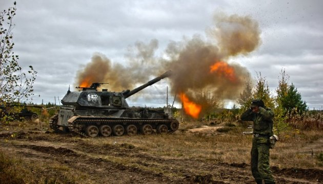 Militants violate ceasefire in Donbas 37 times in last day