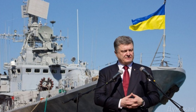 ポロシェンコ大統領、露拘束の海軍軍人解放につき宇が国際海洋法裁判所に呼びかけたと発表