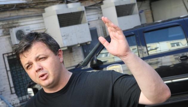 Семенченко перебуває у лікарні - адвокат