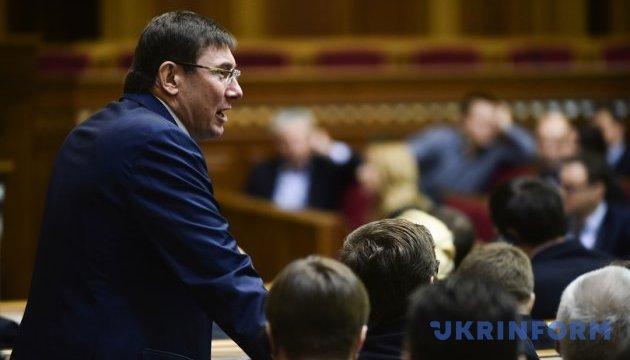 Через земельні афери Довгого держава втратила майже 82 мільйони - Луценко