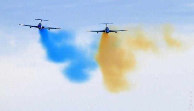 Рада затвердила проект Держпрограми безпеки цивільної авіації