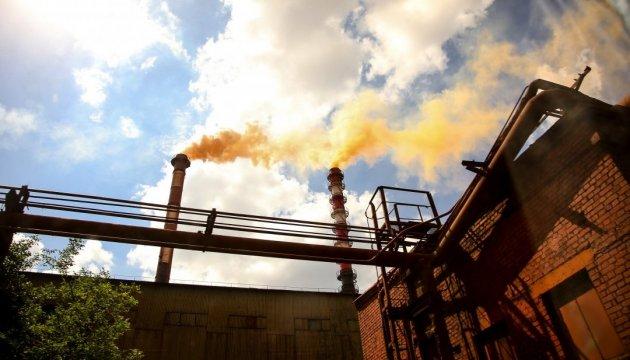 Україна має збільшити податок на викиди СО2 - експерт