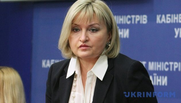 Луценко сказала, що не узгодили в законі про реінтеграцію Донбасу